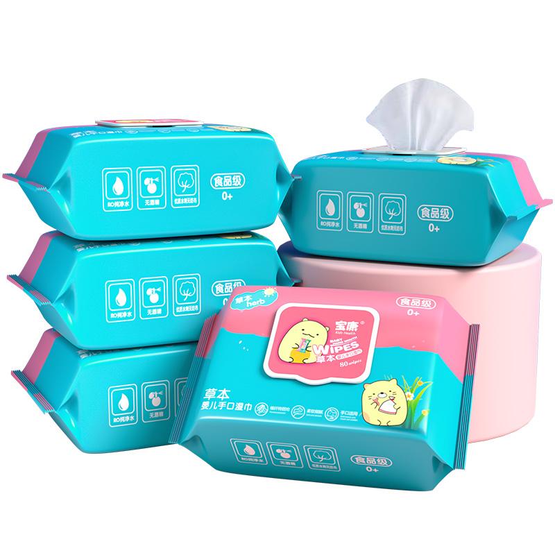 【宝康】婴儿手口湿巾 80抽*5包 券后9.9元包邮