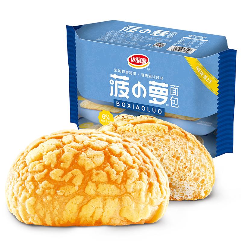 【达利园】菠小萝面包 【拍2件,共发30g*16个(480g)】券后15.9元包邮