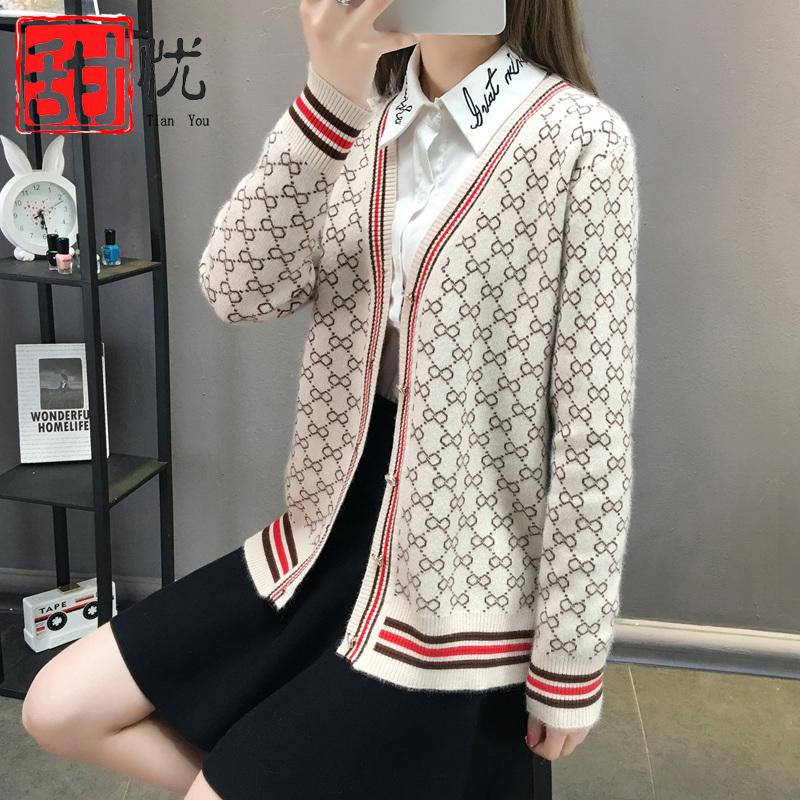 【甜忧】秋季百搭宽松针织衫券后29.9元包邮