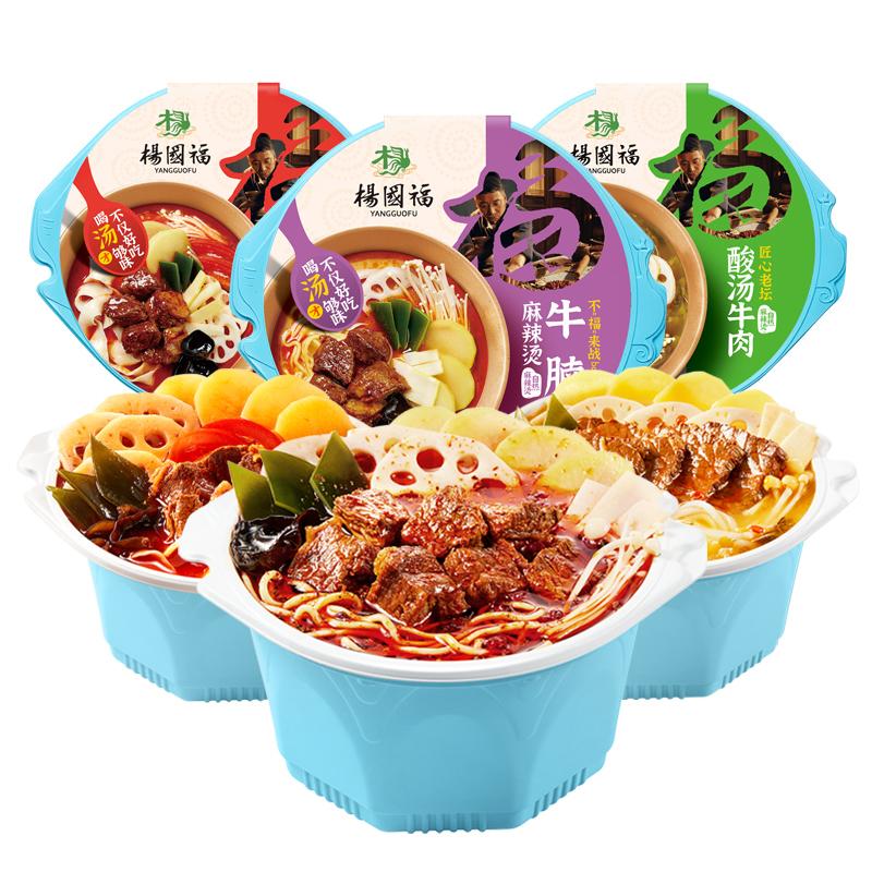 杨国福 自热牛肉牛腩麻辣烫 3桶装 44.6元