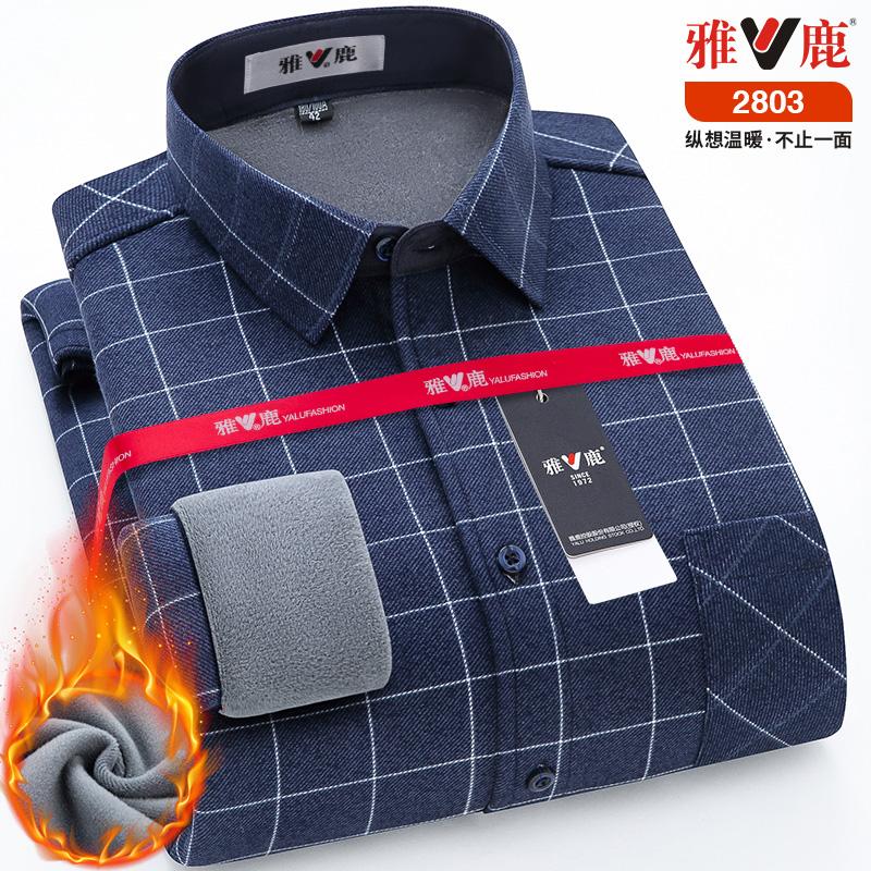 【雅鹿】男士加绒保暖衬衫 券后39.9元包邮