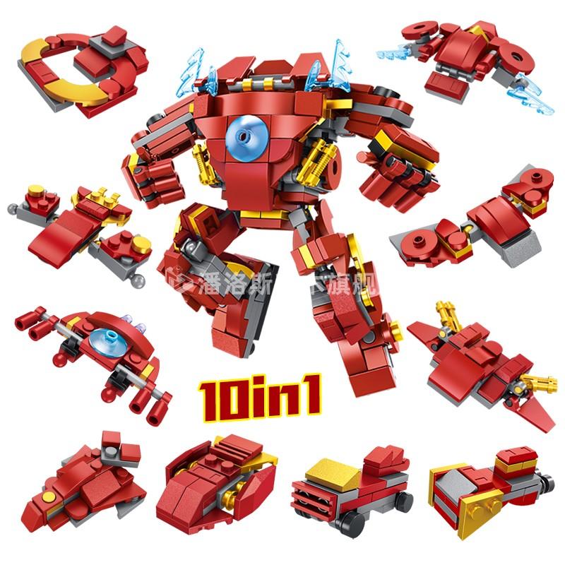 【222粒】潘洛斯钢铁侠拼装积木益智玩具淘礼金+券后11.9元包邮