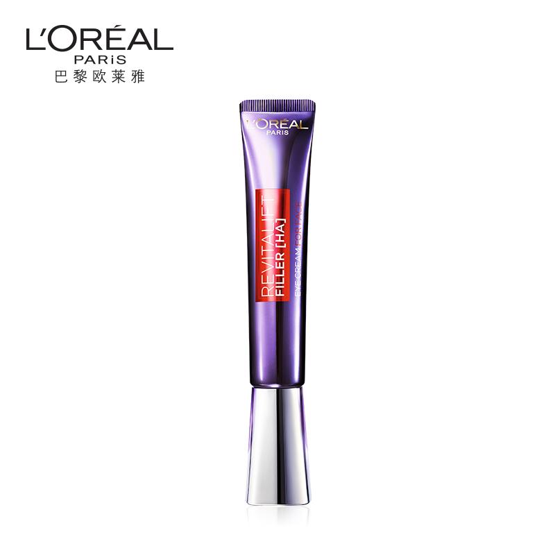 欧莱雅 紫熨斗眼霜玻色因保湿眼霜30ml【送紫熨斗7.5ml*4】预售定金+尾款269元包邮