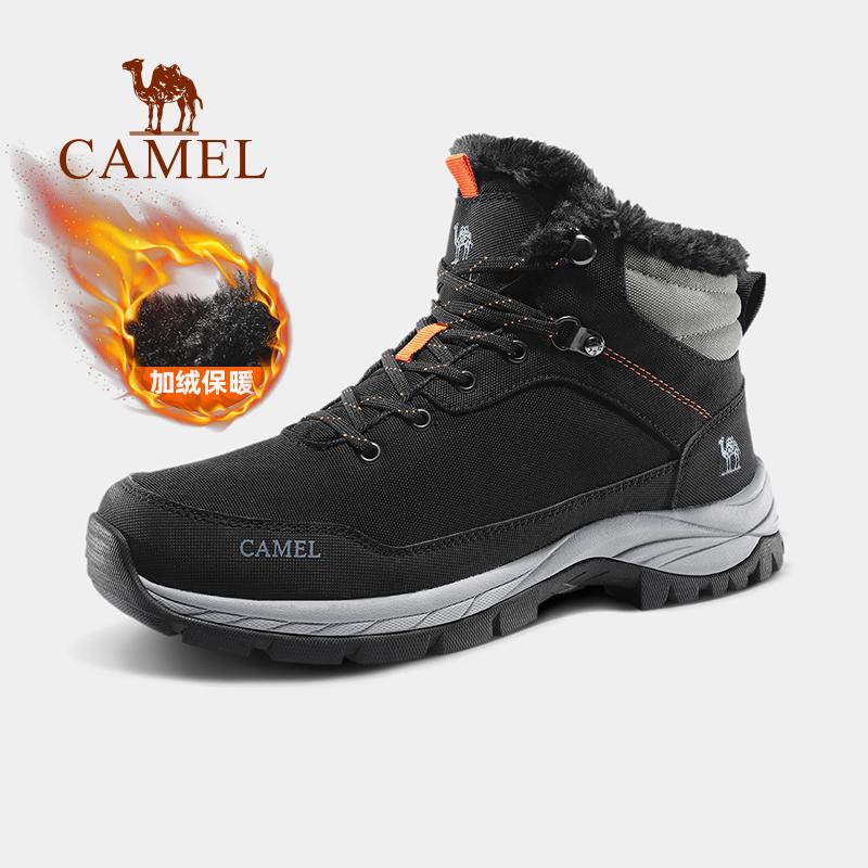 【骆驼】情侣加绒加厚登山防水防滑雪地靴定金+尾款150.5元包邮