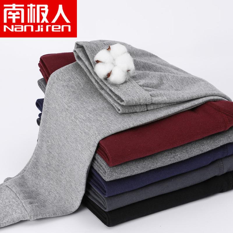 南极人  【2条装】抗菌保暖加厚纯棉秋裤淘礼金+劵后21.9元包邮