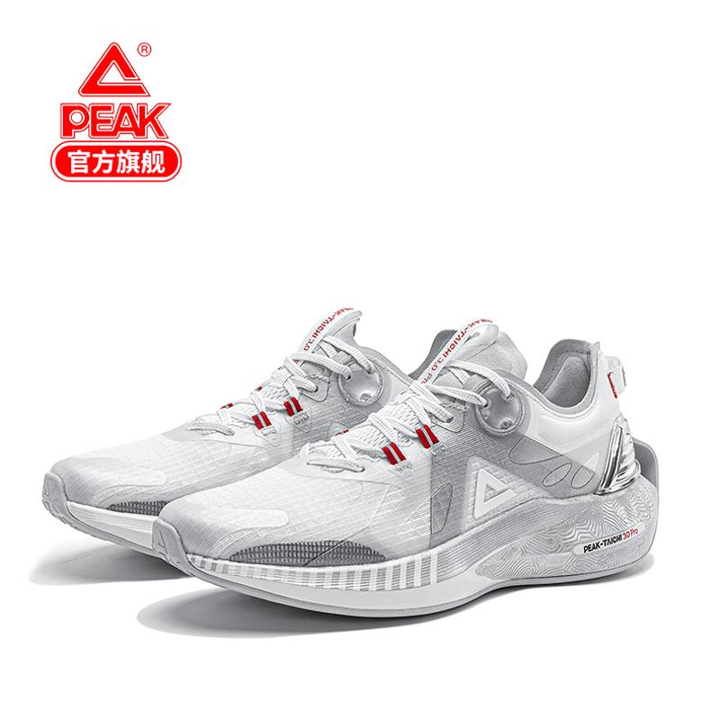 匹克态极3.0pro减震跑步鞋定金+尾款379元包邮