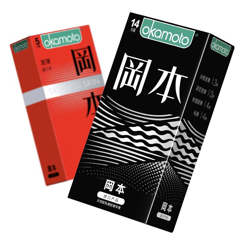 【冈本旗舰店】超薄避孕套 19只  券后39.9元包邮