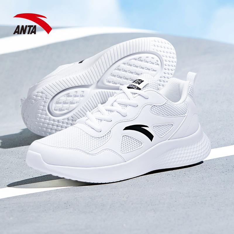 双11预售 20日20点  安踏 男士运动鞋网面休闲跑步鞋 限前4小时送定金  定金+尾款94元包邮