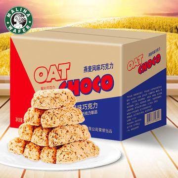 原味燕麦巧克力400g 36颗 补贴+劵后8.7元包邮(可用签到红包,低至6.9元)