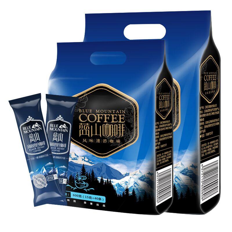 【宵雅】蓝山风味咖啡40条/袋 券后9.9元包邮
