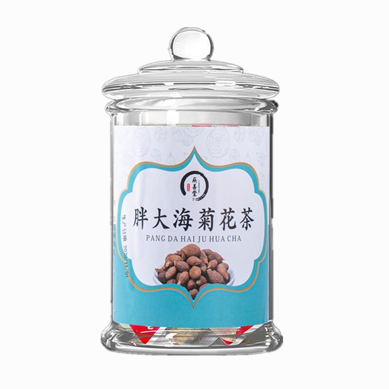 【疾善堂】胖大海罗汉果润喉茶一罐装券后6.8元起包邮