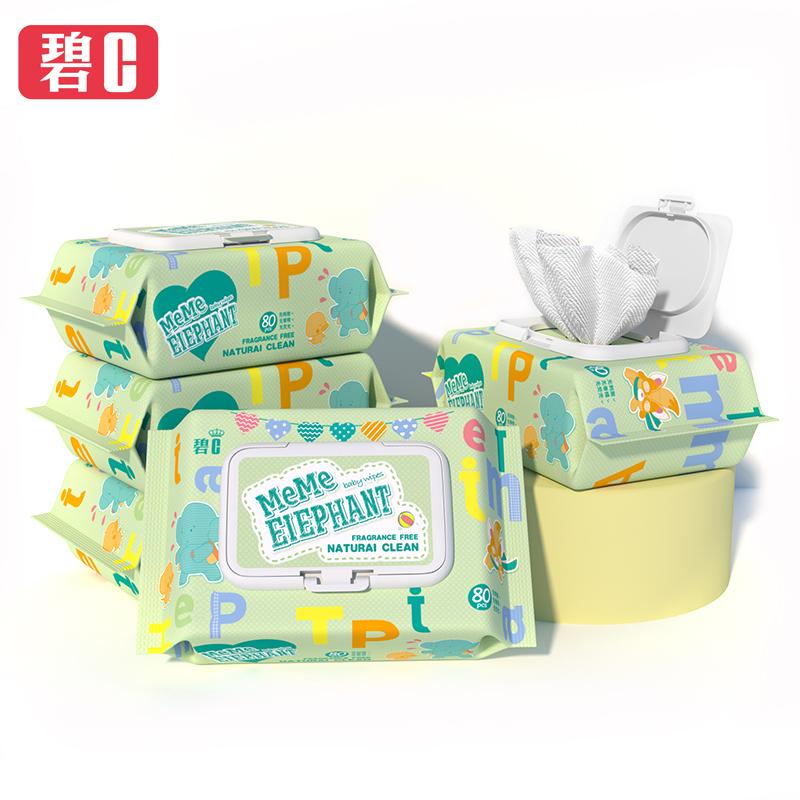 【碧C】宝宝湿巾80抽*5包券后9.98元包邮
