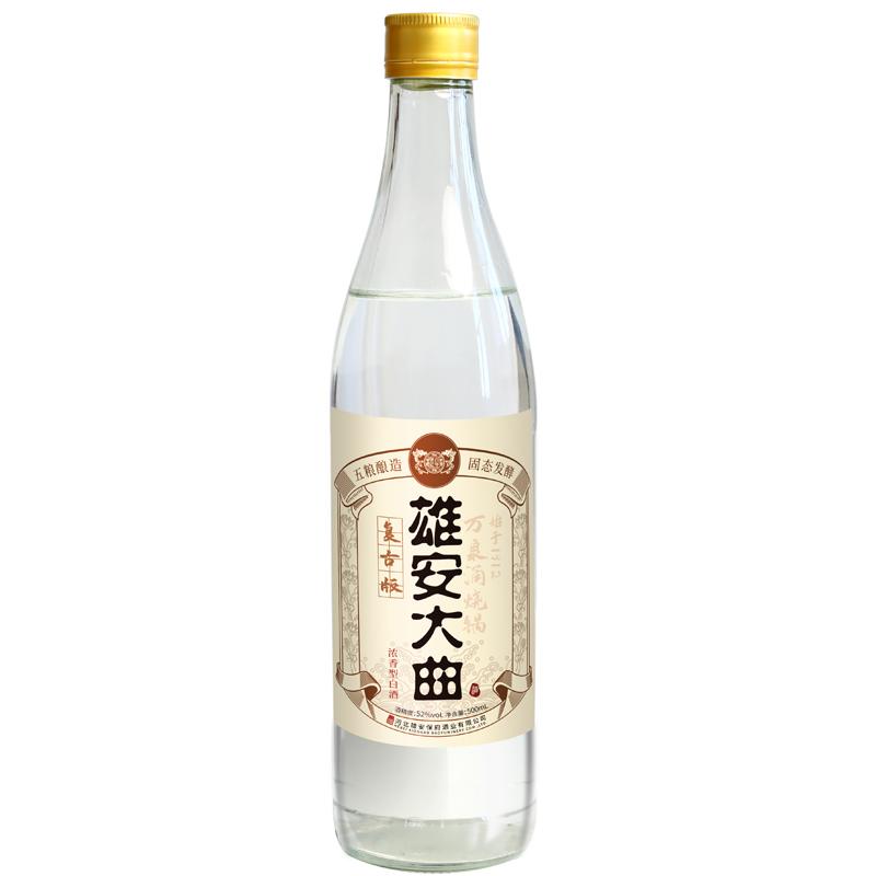 百年保定雄安大曲白酒浓香型粮食酒52度500ml券后13.9元包邮