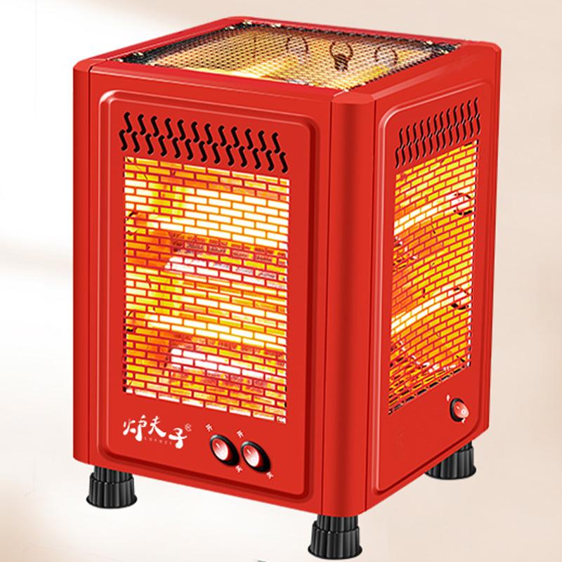 五面取暖器烧烤型烤火器烤火炉券后29.9元起包邮