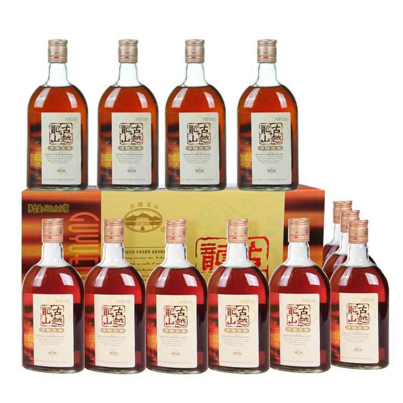 【古越龙山】清醇三年绍兴黄酒500ml*12瓶满减+券后10元包邮