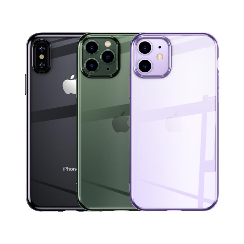 苹果华为vivo小米手机壳券后5.1元包邮