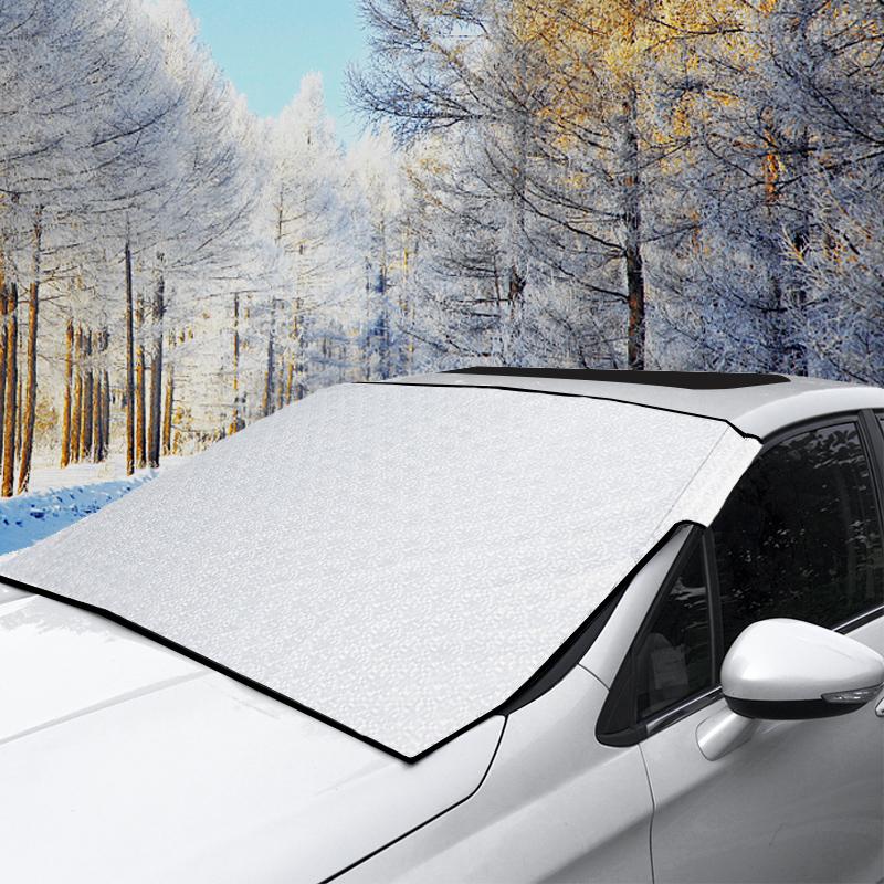 【迈瑞迪】汽车遮雪挡前挡风玻璃罩券后3.8元起包邮